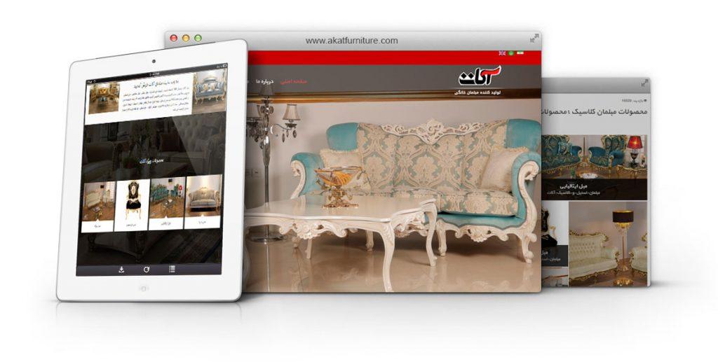 طراحی وب سایت مبلمان آکات