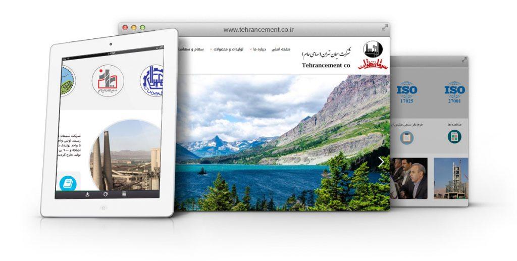 طراحی و پشتیبانی وب سایت شرکت سیمان تهران