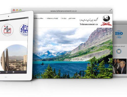 طراحی سایت و پشتیبانی سایت شرکت سیمان تهران