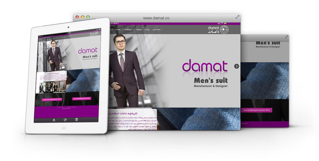 طراحی وب سایت تولیدی پوشاک دامات