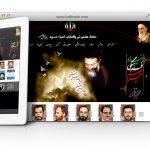 طراحی سایت و پشتیبانی سایت بنیاد فرهنگی هفتم تیر