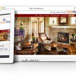 طراحی سایت و پشتیبانی سایت شرکت بستا سورت