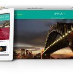 طراحی سایت و پشتیبانی سایت شرکت دیزل ژنراتور