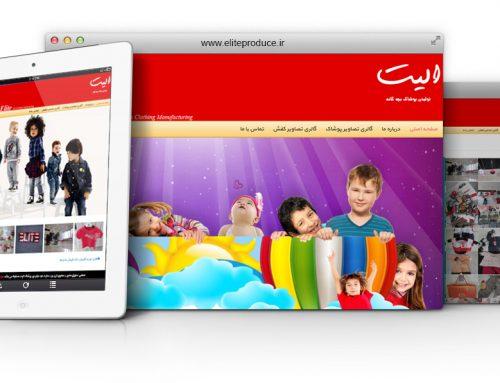 طراحی سایت و پشتیبانی سایت تولیدی پوشاک کودکان الیت