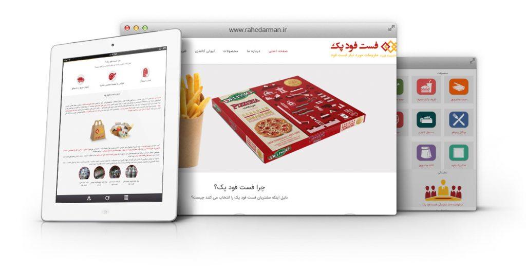 طراحی وب سایت شرکت فست فود پک