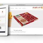طراحی سایت و پشتیبانی سایت شرکت فست فود پک