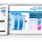 طراحی سایت و پشتیبانی سایت موسسه آموزشی و پژوهشی هامون