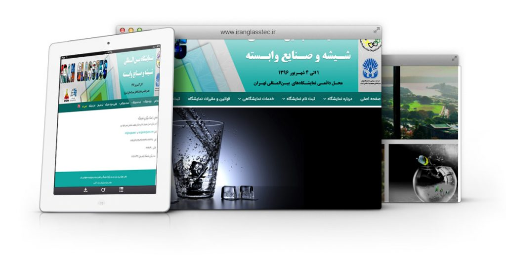 طراحی و پشتیبانی وب سایت نمایشگاه شیشه و صنایع وابسته