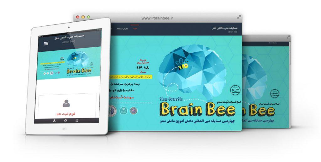 طراحی وب سایت باشگاه مغز نهاد ریاست جمهوری