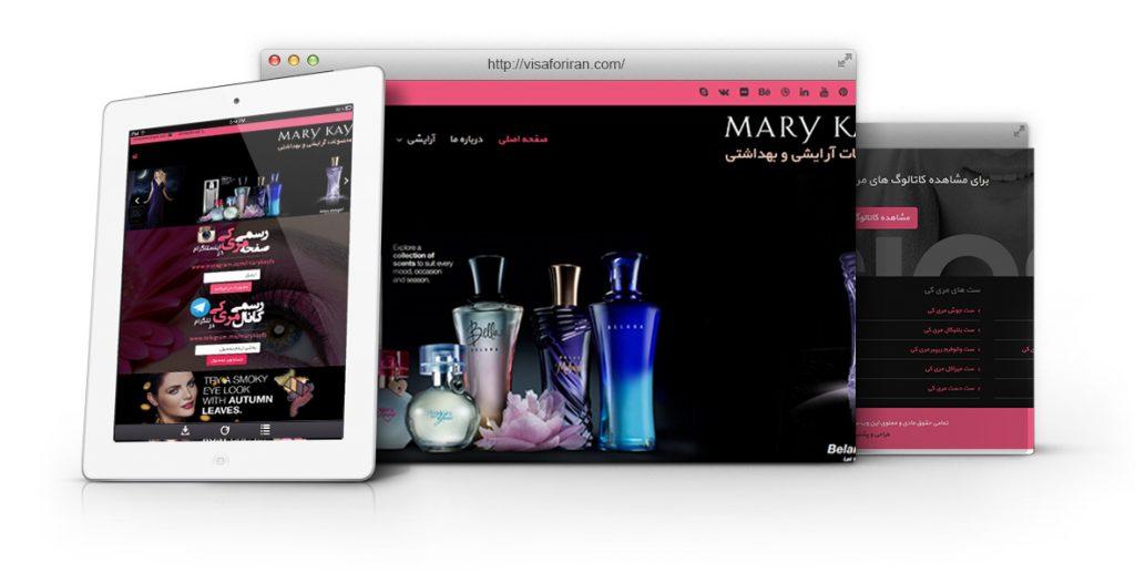 طراحی وب سایت شرکت بستا سورت