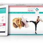 طراحی سایت و پشتیبانی سایت کلینیک زیبایی و سلامت مداوا