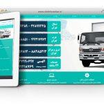طراحی سایت و پشتیبانی سایت شرکت باربری و اتوبار سریع بار