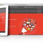 طراحی سایت و پشتیبانی شرکت پاسارگاد دیزاین
