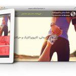 طراحی سایت و پشتیبانی سایت ماساژ درمانی و کایروپرکتیک
