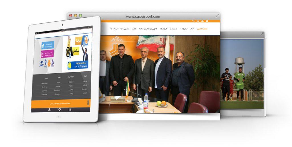 طراحی و پشتیبانی وب سایت شرکت فرهنگی و ورزشی سایپا