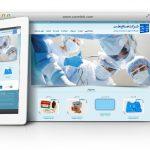 طراحی سایت و پشتیبانی سایت صانع طب