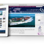 طراحی سایت و پشتیبانی سایت شرکت کلیدهای تجاری ایران