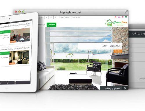 طراحی سایت و پشتیبانی سایت شرکت املاک گرین لاین
