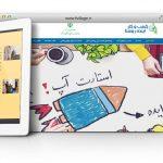 طراحی سایت و پشتیبانی سایت معاونت توسعه روستایی و مناطق محروم کشور