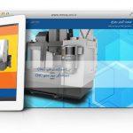 طراحی سایت و پشتیبانی سایت شرکت صنعت گستر معراج