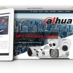 طراحی سایت و پشتیبانی سایت شرکت پرشیا سیستم (توتال شبکه)