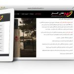 طراحی سایت و پشتیبانی سایت شرکت نقش گستر